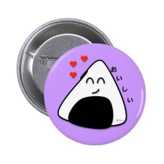 Oishii Onigiri Button (Lavender)