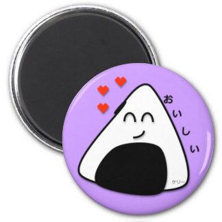 Oishii Onigiri Magnet (Lavender)