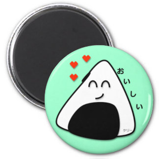 Oishii Onigiri Magnet (Soft Green)