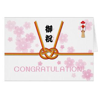 Oiwai -Congratulation!- Card