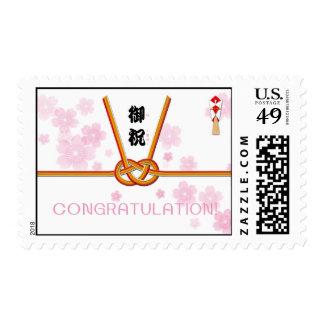 Oiwai -Congratulation!- Postage