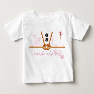 Oiwai -Congratulation!- Shirt