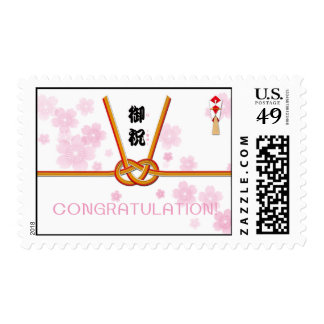 Oiwai -Congratulation!- Stamp