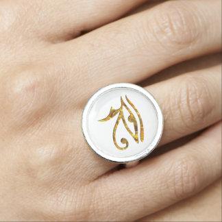 Ojo de Horus - oro del símbolo Anillos