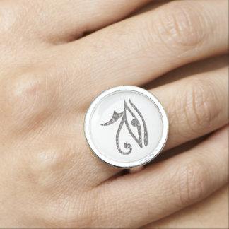 Ojo de Horus - plata del símbolo Anillos