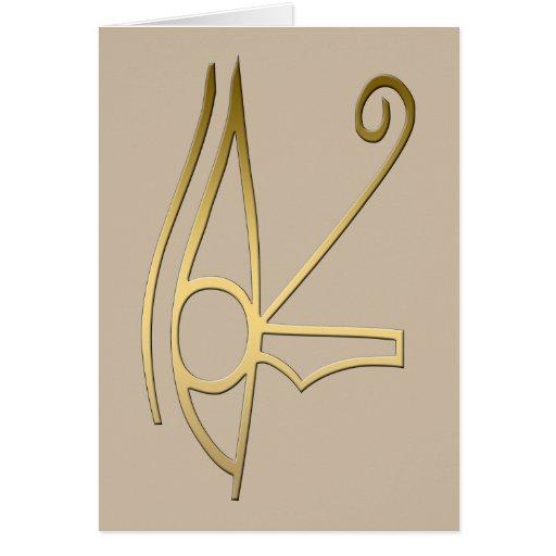 Ojo del símbolo del egipcio de Horus Tarjeta De Felicitación