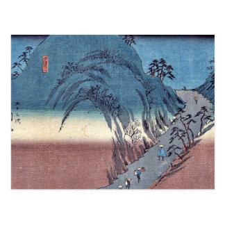 Okabe by Ando, Hiroshige Ukiyoe Postcard