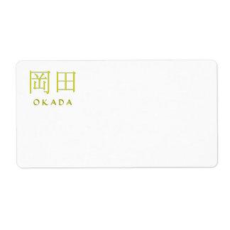 Okada Monogram Label