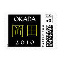 Okada Monogram Postage