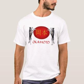 Okamoto Monogram Dog T-Shirt