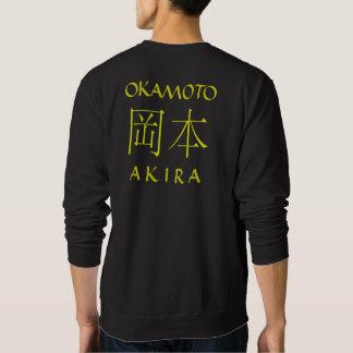 Okamoto Monogram Sweatshirt