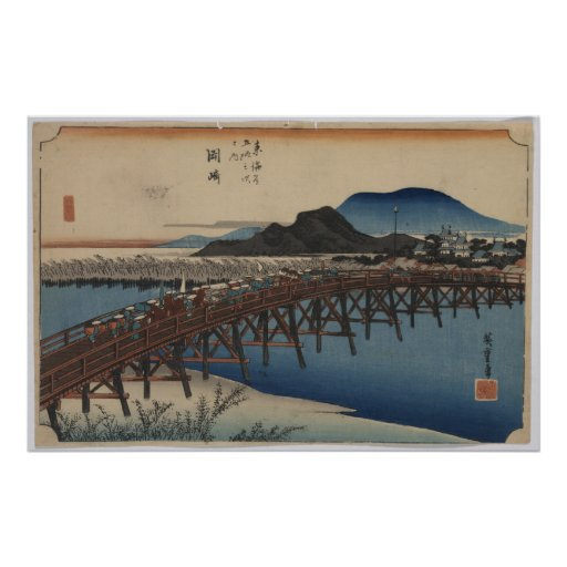 Okazaki - 1835 poster