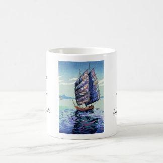 Okazaki Shintaro Seto Inland Sea in Moonlight art Coffee Mug