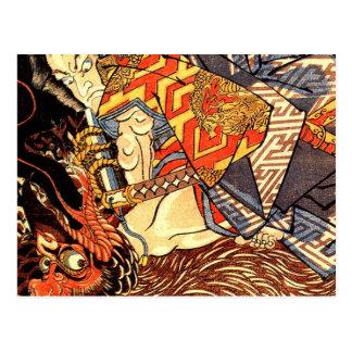 Oki ningún Jiro Hiroari que mata a un tengu monstr Postal