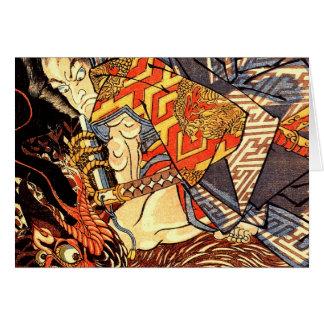 Oki no Jiro Hiroari killing a monstrous tengu Card