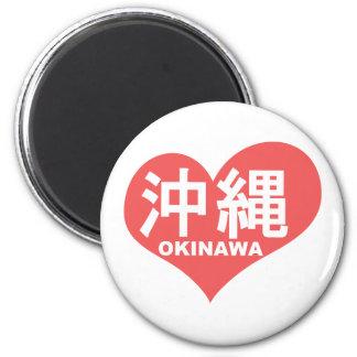 Okinawa Heart Refrigerator Magnet