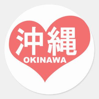 Okinawa Heart Sticker