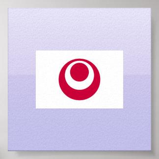 Okinawa, Japón, Japón Poster