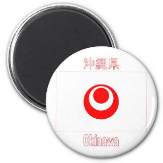Okinawa Prefecture Flag 2 Inch Round Magnet