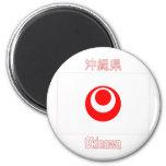 Okinawa Prefecture Flag Refrigerator Magnets