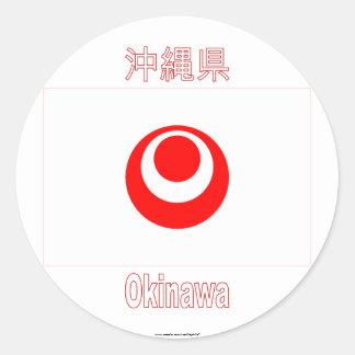 Okinawa Prefecture Flag Round Stickers