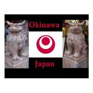 Okinawa Prefecture Postcard