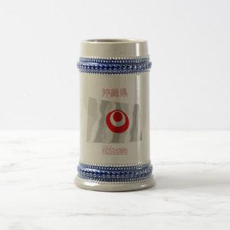 Okinawa Prefecture Waving Flag Beer Stein