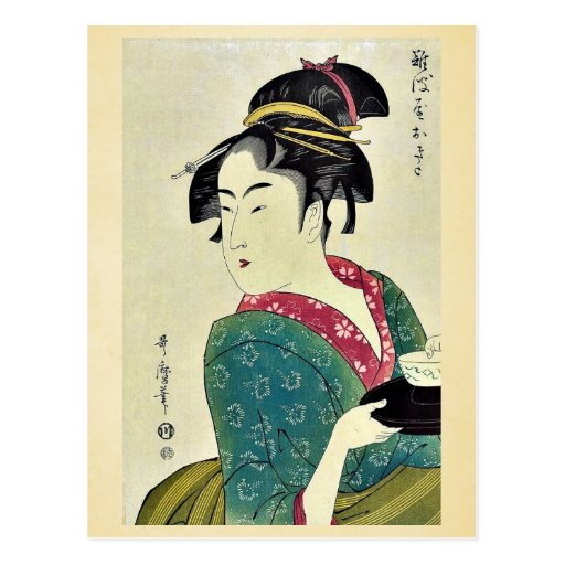 Okita del ya por Kitagawa, Utamaro Ukiyoe de Naniw Postales