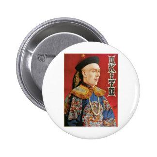 Okito ~ Oriental Magician Vintage Magic Act 2 Inch Round Button