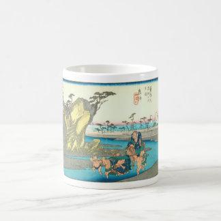 Okitsu Coffee Mug