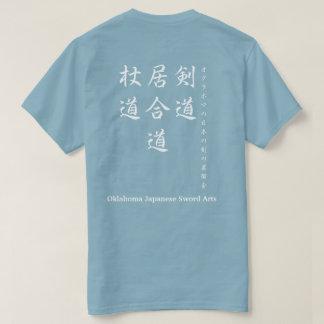 Oklahoma Japanese Sword Arts T-Shirt