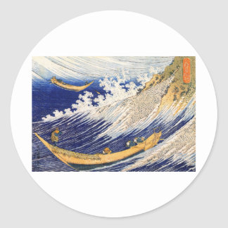 Olas oceánicas - Katsushika Hokusai Pegatina Redonda