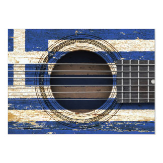 Old Acoustic Guitar with Greek Flag Personalized Announcement