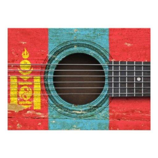 Old Acoustic Guitar with Mongolian Flag Personalized Invite