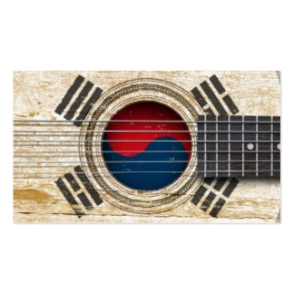 Old Acoustic Guitar with South Korean Flag Business Cards