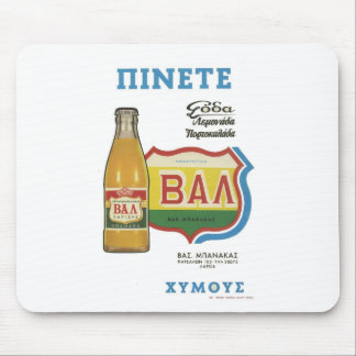 Old Advert Greece Drink Juice Mouse Pad