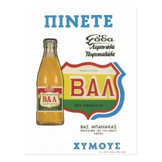 Old Advert Greece Drink Juice Postcard