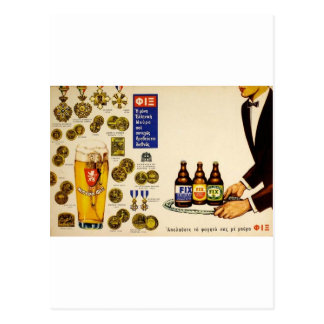 Old Advert Greece Fix Lager Beer Postcard
