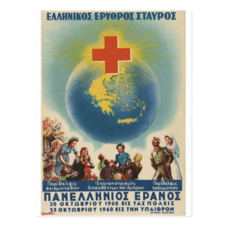 Old Advert Greece Greek Red Cross Postcard