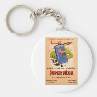 Old Advert Greece Mytilene Lesvos Olive Oil Keychain