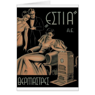 Old Advert Greece Stove Heater Card