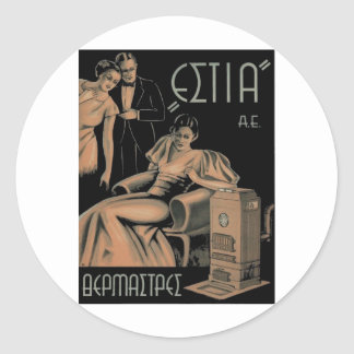 Old Advert Greece Stove Heater Classic Round Sticker