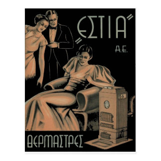 Old Advert Greece Stove Heater Post Card