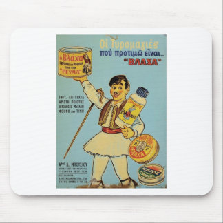 Old Advert Greece Vlacha Mouse Pad