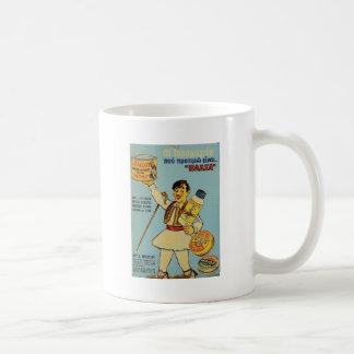 Old Advert Greece Vlacha Coffee Mug