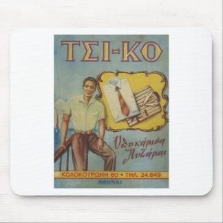 Old Advert Greek Shirts Tsi-ko Mousepad