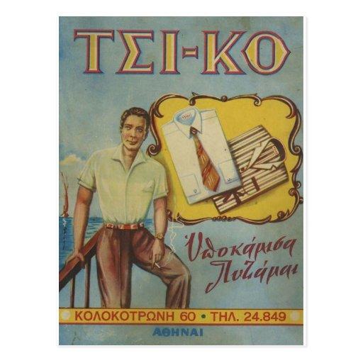 Old Advert Greek Shirts Tsi-ko Post Cards
