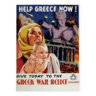 Old Advert Help Greece Now Postcard