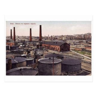 Old Baku - Black City - Oil Factory Postcard