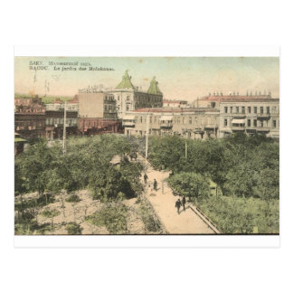 OLd Baku - Molokanskiy sad Postcard